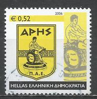 Greece 2006. Scott #2279 (U) Aris Therraloniki, Soccer Team Emblem * - Grèce