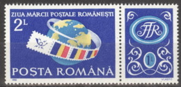 Rumänien 4628Zf ** Postfrisch - Ungebraucht