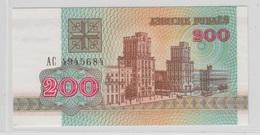 BELARUS 200 Roubles 1992 P9 UNC - Belarus