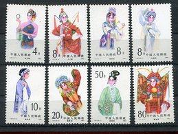 China / 1983 / Mi. 1884-1891 **, Pekingoper (4/214) - 1949 - ... República Popular