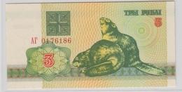 BELARUS 3 Roubles 1992 P3 UNC - Belarus