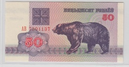 BELARUS 50 Roubles 1992 P7 UNC - Belarus