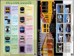 Japan - Japon (2018) - 2 MS -  /  Train - Locomotive - Railway - Tren - Eisenbahn - Trains - Eisenbahnen