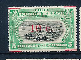 BELGIAN CONGO 1922 ISSUE COB 100 MISPLACED OVERPRINT LH - Belgisch-Kongo