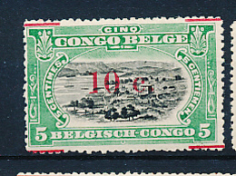 BELGIAN CONGO 1922 ISSUE COB 100 MISPLACED OVERPRINT LH - 1894-1923 Mols: Nuovi