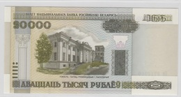 BELARUS 20000 Roubles 2000 P31 UNC - Belarus