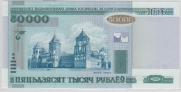 BELARUS 50000 Roubles 2011 P32b UNC - Belarus