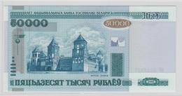 BELARUS 50000 Roubles 2000 P32a UNC - Belarus