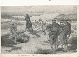 Mandchuria Second Japanese Army Occupying The Cheng Ju General Oku Samourai Fukuoka Chocolat Droulers Fresnes Escaut 59 - China