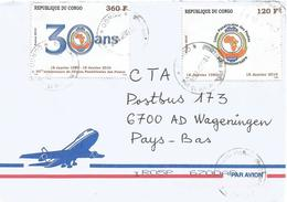 Congo 2010 Brazzaville Plateau Des 15 Ans PAPU Postal Admin Cover - Congo - Brazzaville