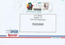 Congo 2006 Brazzaville Ouenze Senghor Armory Cover - Congo - Brazzaville