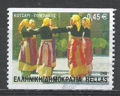 Greece 2002. Scott #2013 (U) Kotsari, Dance * - Grèce