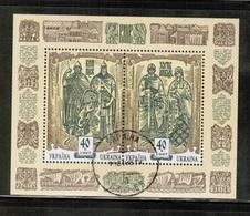 CEPT 1997 UA MI BL 7 UKRAINE USED - 1997