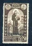1931 TRIPOLITANIA N.93 * - Tripolitania