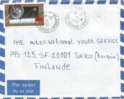 Congo 1990 Brazzaville Talangai First Satellite Launch Cover - Congo - Brazzaville
