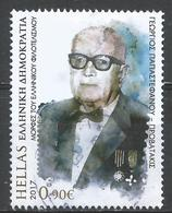 Greece 2017. Scott #2809 (U) Georgios Papastephanou (1890-1978), Greek Philatelist * - Grèce