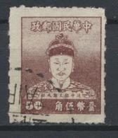 °°° CHINA TAIWAN FORMOSA - Y&T N°130 - 1950 °°° - Gebraucht