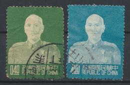 °°° CHINA TAIWAN FORMOSA - Y&T N°160G/P - 1953 °°° - Gebraucht