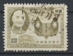 °°° CHINA TAIWAN FORMOSA - Y&T N°181 - 1955 °°° - Gebraucht