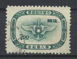 °°° CHINA TAIWAN FORMOSA - Y&T N°189 - 1955 °°° - Gebraucht