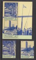 2000 UN New York 55th Anniv Of UN Set Of 2 & Souvenir Sheet Of 2 MNH - Unclassified