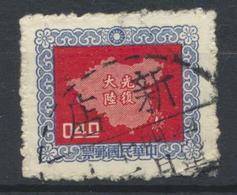 °°° CHINA TAIWAN FORMOSA - Y&T N°243 - 1957 °°° - Gebraucht