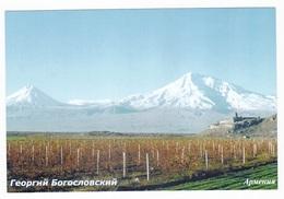 Photo. Mount Ararat. Grapes. - Photos