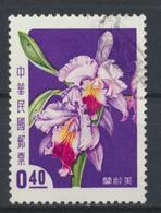 °°° CHINA TAIWAN FORMOSA - Y&T N°256 - 1958 °°° - Gebraucht