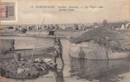 Mali - Bamako / 02 - Le Niger Aux Hautes Eaux - Belle Oblitération - Mali