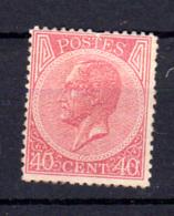 1865-66   Belgique, Léopold 1er, 20 *, Cote 2500 € - 1865-1866 Profil Gauche