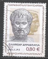 Greece 2016. Scott #2741 (U) Aristotle (384-322 B.C.), Philosopher * - Grèce