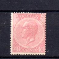 1865-66   Belgique, 40c Léopold 1er, 20 (*) Sans Gomme Cote 690 €, - 1865-1866 Profil Gauche