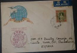O) 1959 CHINA. PRES. CHIANG KAI SHEK -69TH BIRTHDAY SCT 1126 $7 Brown, INTERNATIONAL LETTER WRITING WEEK.AIRMAIL TO SPAI - 1949 - ... People's Republic