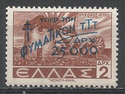 Greece 1944. Scott #RA74 (M) Windmills On Mykonos ** - Fiscaux