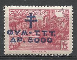 Greece 1944. Scott #RA73 (M) Edessa ** - Fiscaux
