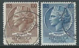 1954 ITALIA USATO TURRITA 100 E 200 LIRE RUOTA - F7-8 - 1946-.. République