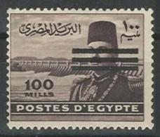 Egypt Kingdom Postage 1953 - 100 Mills MNH** Stamp - King Farouk MARSHALL Ovpt 3 Bars / Bar Obliterate Portrait- MARSAHL - Egypt