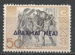 Greece 1944. Scott #455 (M) Diagoras Of Rhodes, Victor At Olympics * - Grèce