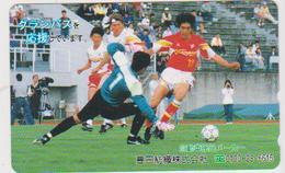JAPAN - FREECARDS-4029 - FOOTBALL - GARY LINEKER? - Japon