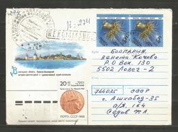 ASHKABAD - TURKMENISTAN  - USSR  - Traveled Cover To BULGARIA    - D 3213 - Turkménistan