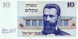 Israel P.45 10 Sheqalim   1978 Unc - Israele