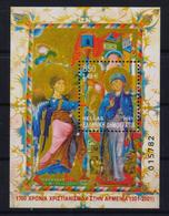 GREECE STAMPS 2001/  CHRIISTIANITY IN ARMENIA M/S-5/12/01-MNH - Grèce