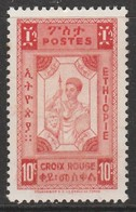 Ethiopia 1936 Red Cross 10+10 C Red SW 258 Mint Hinged - Ethiopia