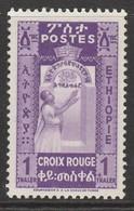 Ethiopia 1936 Red Cross 1+1 C Violet SW 261 Mint Hinged - Ethiopia
