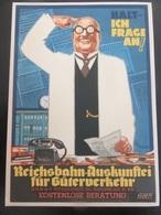 Postkarte Reichsbahn - Sonderstempel Hamburg 1938 - Deutschland