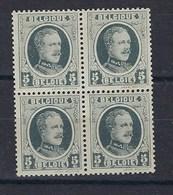 193** : Bloc De 4 Belle Impression Dépouillée MAIS Rouille Sur 3 Timbres !! Vendu à 1 € - 1922-1927 Houyoux