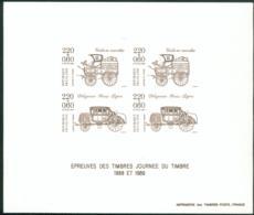 Lot 377 France N°2525/77 JT 1986/7 Epreuve - France
