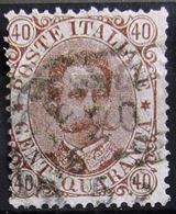 ITALIE                       N° 41                    OBLITERE - 1878-00 Humbert I