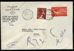 S5274 - Ägypten Sues Canal R - Briefumschlag : Gebraucht Ismalia - Wilhelmshaven 1960, Bedarfserhaltung , Versand Im G - Ägypten