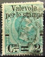 ITALIE                       N° 49                    OBLITERE - 1878-00 Humbert I